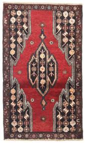 Saveh Rug 76X130 Authentic Oriental Handknotted Dark Blue/Crimson Red (Wool, Persia/Iran)