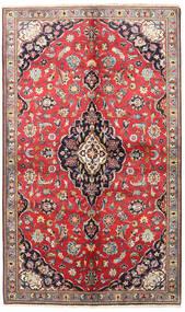 Keshan Rug 145X240 Authentic  Oriental Handknotted Dark Red/Dark Grey (Wool, Persia/Iran)