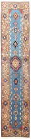 Wiss Rug 79X368 Authentic  Oriental Handknotted Hallway Runner  (Wool, Persia/Iran)