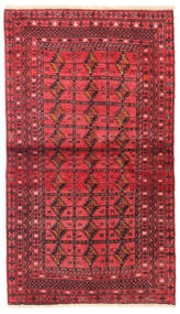 Turkaman Rug 90X160 Authentic  Oriental Handknotted Crimson Red/Dark Brown (Wool, Persia/Iran)