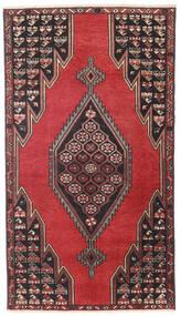 Saveh Patina Rug 98X176 Authentic Oriental Handknotted Black/Dark Red (Wool, Persia/Iran)