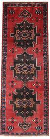 Hamadan Patina Rug 95X282 Authentic  Oriental Handknotted Hallway Runner  Dark Blue/Dark Red (Wool, Persia/Iran)