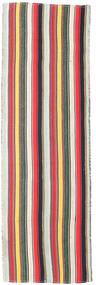 Kilim Fars Rug 85X278 Authentic Oriental Handwoven Hallway Runner Beige/Dark Green (Wool, Persia/Iran)
