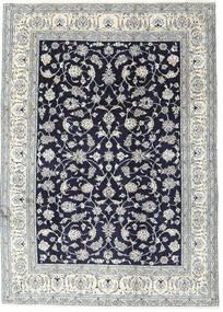 Nain Rug 245X340 Authentic  Oriental Handknotted Light Grey/Dark Purple (Wool, Persia/Iran)