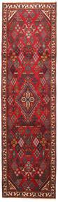Joshaghan Rug 107X375 Authentic  Oriental Handknotted Hallway Runner  Dark Red/Crimson Red (Wool, Persia/Iran)
