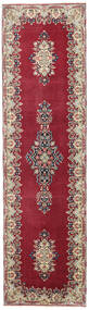 Kerman Patina Rug 90X325 Authentic  Oriental Handknotted Hallway Runner  Dark Red/Beige (Wool, Persia/Iran)