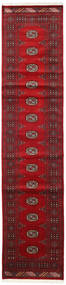 Pakistan Bokhara 2Ply Rug 78X352 Authentic  Oriental Handknotted Hallway Runner  Dark Red/Crimson Red (Wool, Pakistan)
