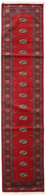 Pakistan Bokhara 2Ply Rug 77X346 Authentic  Oriental Handknotted Hallway Runner  Dark Red/Crimson Red (Wool, Pakistan)
