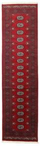 Pakistan Bokhara 2Ply Rug 80X305 Authentic  Oriental Handknotted Hallway Runner  Dark Red/Dark Brown (Wool, Pakistan)