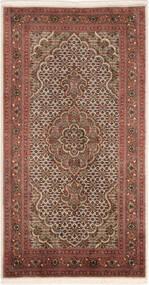 Tabriz 50 Raj Rug 71X142 Authentic  Oriental Handknotted Dark Brown/Brown (Wool/Silk, Persia/Iran)