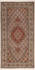 Tabriz 50 Raj Rug 70X142 Authentic  Oriental Handknotted Dark Brown/Dark Red (Wool/Silk, Persia/Iran)