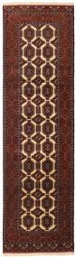 Turkaman Rug 82X286 Authentic  Oriental Handknotted Hallway Runner  Dark Red/Dark Brown (Wool, Persia/Iran)