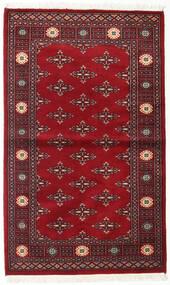 Pakistan Bokhara 2Ply Rug 96X158 Authentic  Oriental Handknotted Dark Red/Crimson Red (Wool, Pakistan)