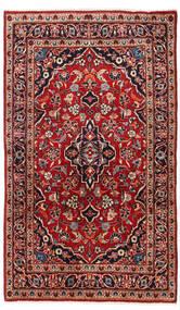 Keshan Rug 95X157 Authentic  Oriental Handknotted Dark Red/Dark Brown (Wool, Persia/Iran)