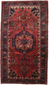 Hamadan Rug 124X218 Authentic  Oriental Handknotted Dark Red (Wool, Persia/Iran)