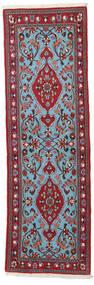 Qum Kork/Silk Rug 64X204 Authentic Oriental Handknotted Hallway Runner Dark Red/Dark Brown (Wool/Silk, Persia/Iran)