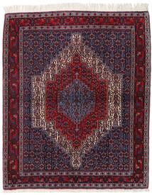 Senneh Rug 130X154 Authentic  Oriental Handknotted Dark Red/Black (Wool, Persia/Iran)