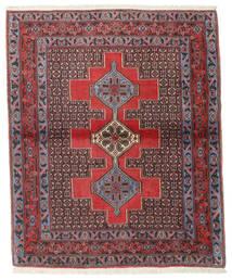 Senneh Rug 127X154 Authentic  Oriental Handknotted Dark Brown/Dark Red (Wool, Persia/Iran)