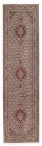 Tabriz 50 Raj Sherkat Farsh Rug 80X300 Authentic  Oriental Handknotted Hallway Runner  Dark Red/Light Grey (Wool/Silk, Persia/Iran)