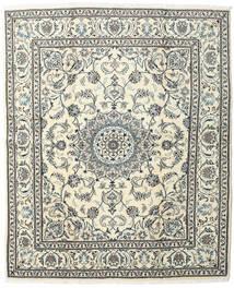 Nain Rug 200X245 Authentic  Oriental Handknotted Beige/Dark Grey/Light Grey (Wool, Persia/Iran)