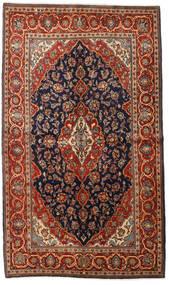 Keshan Rug 138X237 Authentic  Oriental Handknotted Dark Brown/Dark Blue (Wool, Persia/Iran)