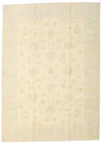 Ziegler Ariana Rug 210X292 Authentic Oriental Handknotted Beige/Dark Beige (Wool, Afghanistan)