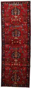 Hamadan Rug 108X310 Authentic  Oriental Handknotted Hallway Runner  Dark Brown/Dark Red/Crimson Red (Wool, Persia/Iran)