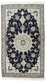 Nain Rug 90X152 Authentic  Oriental Handknotted Black/Dark Grey (Wool, Persia/Iran)