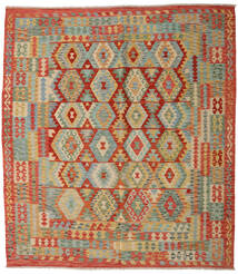 Kilim Afghan Old Style Rug 261X291 Authentic  Oriental Handwoven Light Grey/Dark Beige Large (Wool, Afghanistan)