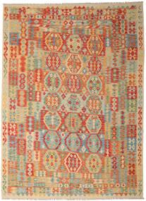Kilim Afghan Old Style Rug 250X346 Authentic  Oriental Handwoven Dark Beige/Light Green Large (Wool, Afghanistan)