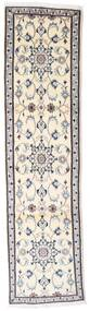 Nain Rug 77X298 Authentic  Oriental Handknotted Hallway Runner  Beige/Light Grey/White/Creme (Wool, Persia/Iran)
