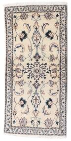 Nain Rug 67X144 Authentic  Oriental Handknotted Light Grey/Beige (Wool, Persia/Iran)