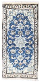 Nain Rug 70X135 Authentic  Oriental Handknotted Beige/Light Blue (Wool, Persia/Iran)