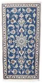 Nain Rug 70X135 Authentic  Oriental Handknotted White/Creme/Light Grey/Dark Blue (Wool, Persia/Iran)