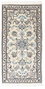 Nain Rug 70X140 Authentic  Oriental Handknotted Light Grey/Beige/White/Creme (Wool, Persia/Iran)