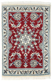 Nain Rug 60X90 Authentic  Oriental Handknotted Beige/Dark Red (Wool, Persia/Iran)