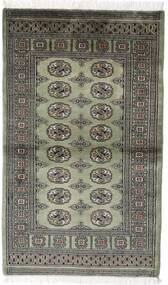 Pakistan Bokhara 2Ply Rug 95X161 Authentic  Oriental Handknotted Dark Grey/Black (Wool, Pakistan)