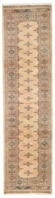 Pakistan Bokhara 2Ply Rug 78X306 Authentic  Oriental Handknotted Hallway Runner  Beige/Brown (Wool, Pakistan)