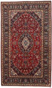Keshan Rug 178X294 Authentic Oriental Handknotted Dark Red/Dark Brown (Wool, Persia/Iran)