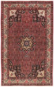 Bidjar Rug 203X325 Authentic Oriental Handknotted Dark Brown/Dark Red (Wool, Persia/Iran)