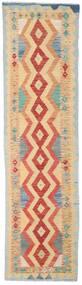 Kilim Afghan Old Style Rug 80X297 Authentic  Oriental Handwoven Hallway Runner  Rust Red/Dark Beige (Wool, Afghanistan)