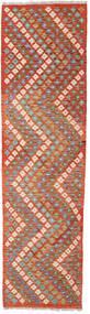 Kilim Afghan Old Style Rug 81X297 Authentic  Oriental Handwoven Hallway Runner  Rust Red/Crimson Red (Wool, Afghanistan)