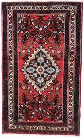Lillian Rug 77X127 Authentic  Oriental Handknotted Dark Brown/Rust Red (Wool, Persia/Iran)