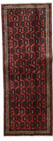 Afshar Rug 81X215 Authentic  Oriental Handknotted Hallway Runner  Dark Brown/Dark Red (Wool, Persia/Iran)