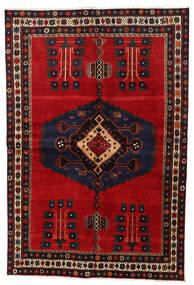 Afshar Rug 159X230 Authentic Oriental Handknotted Dark Brown/Dark Red (Wool, Persia/Iran)