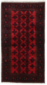 Baluch Rug 100X187 Authentic  Oriental Handknotted Dark Red (Wool, Persia/Iran)