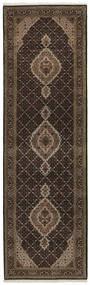 Tabriz Royal Rug 82X296 Authentic  Oriental Handknotted Hallway Runner  Dark Brown ( India)