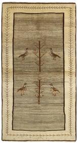 Qashqai Rug 117X216 Authentic  Oriental Handknotted Light Green/Light Brown (Wool, Persia/Iran)
