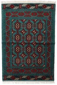 Turkaman Rug 105X150 Authentic Oriental Handknotted Black/Dark Turquoise (Wool, Persia/Iran)