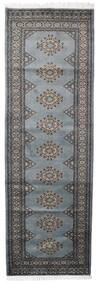 Pakistan Bokhara 2Ply Rug 79X247 Authentic  Oriental Handknotted Hallway Runner  Dark Grey/Dark Brown (Wool, Pakistan)